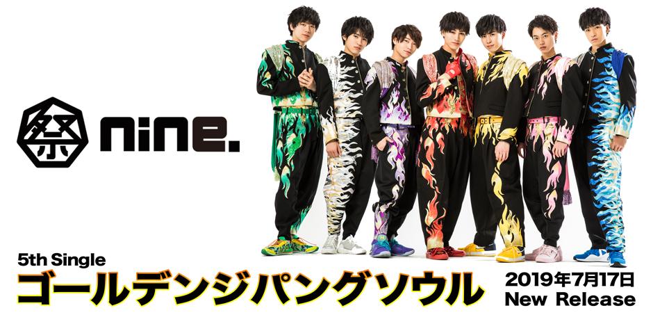 Matsuri_5th_release