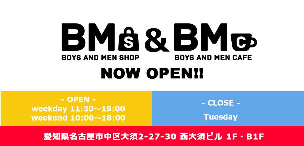 Bmsc_banner_992_479