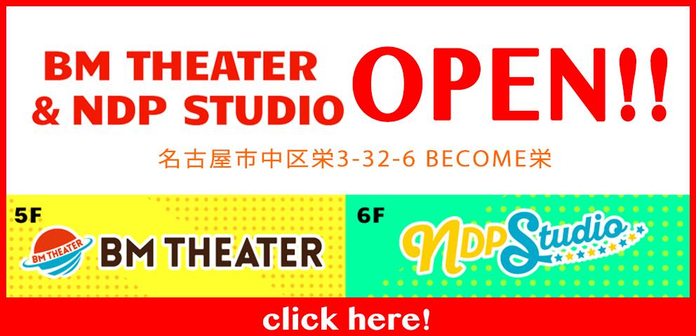 20190219_theater_n